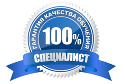 Обучение закупкам по 223-ФЗ - обзор курсов и семинаров