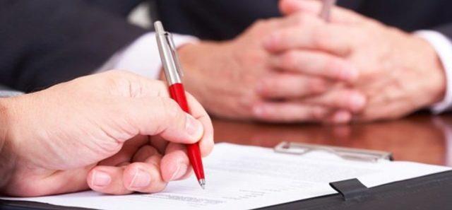 Срок возврата обеспечения исполнения контракта по 44-ФЗ