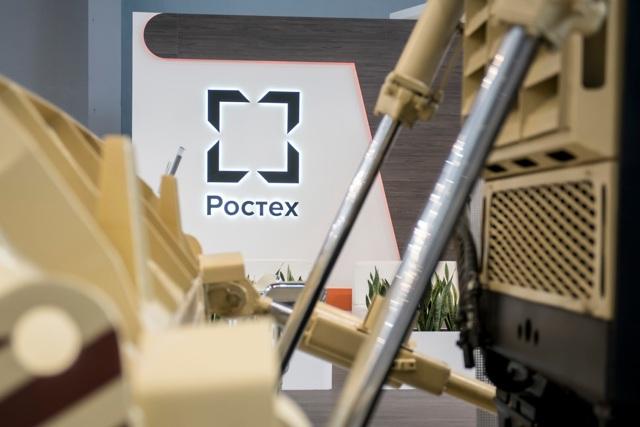 Единый агрегатор торговли Берёзка: обзор и инструкция