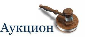 Аукцион и конкурс по 44-ФЗ: отличия и сходство