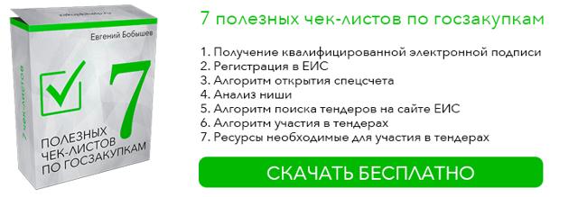 с 01 августа принята новая форма декларации о принадлежности предприятия к субъекту малого предпринимательства