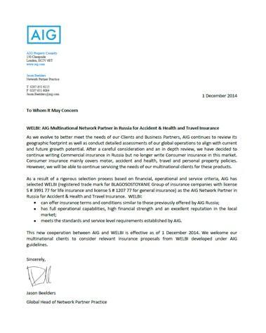 Обеспечение заявки на участие в аукционе по 44-ФЗ