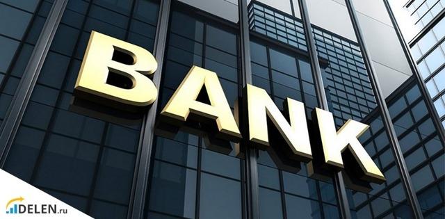 Банковская гарантия по 223-ФЗ: что это такое, требования