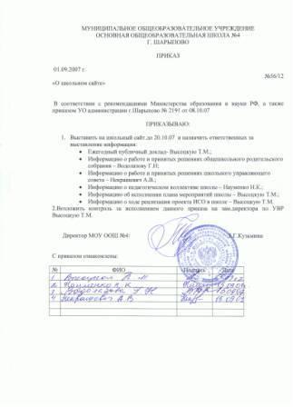 Декларация соответствия ст. 31 44-ФЗ - образец 2018 год