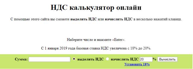 Новости в системе госзакупок по 44-ФЗ и 223-ФЗ на 04.07.2017