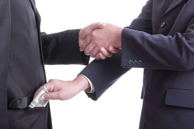 Конфликт интересов на государственной службе