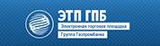 Утверждён список банков для открытия спецсчетов по 44-ФЗ