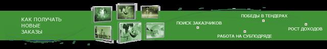 Заключение контракта по итогам запроса котировок 44-ФЗ