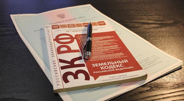 Изменения в закупках по 223-ФЗ в 2018 году - новости