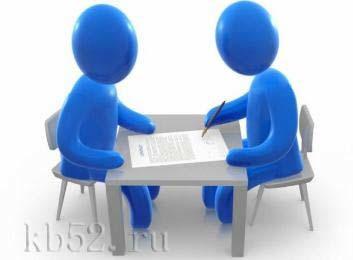 Изменение условий контракта в соответствии с 44-ФЗ