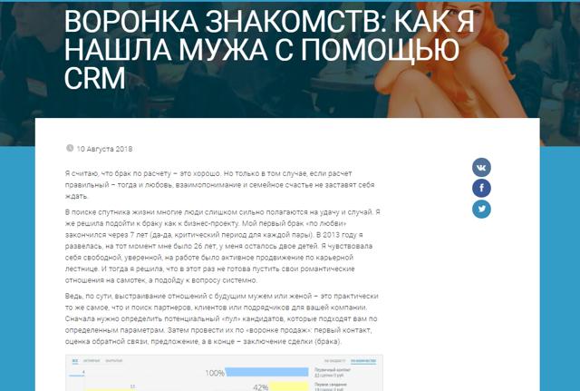 Как создать продающий текст, который снимет возражения b2b-клиентов – советует копирайтер Дмитрий Кот