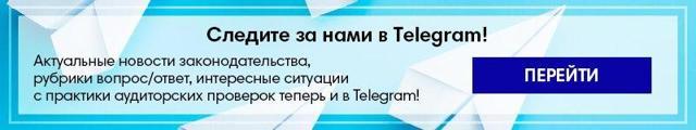 Что происходит с налогами в Беларуси — риски и ожидания на 2020