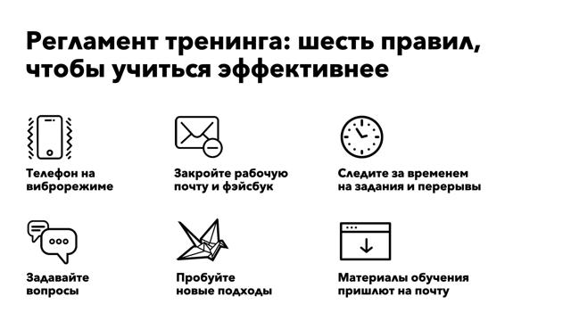 Как сделать так, чтобы вашу презентацию услышали и запомнили. 6простых правил