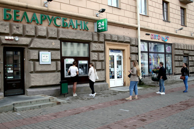 Что происходит сейчас с белорусским рублем
