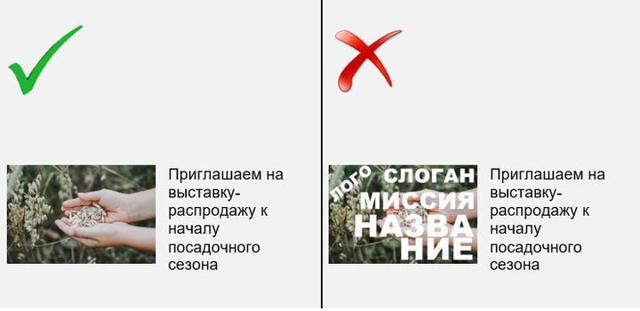 Как выбрать титульную картинку к рекламному тексту