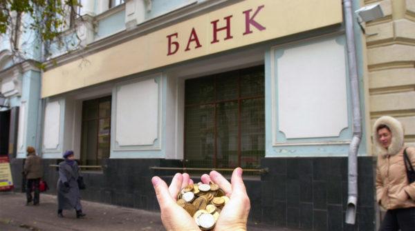 Что произошло с депозитами после недавнего укрепления курса рубля – 2 графика