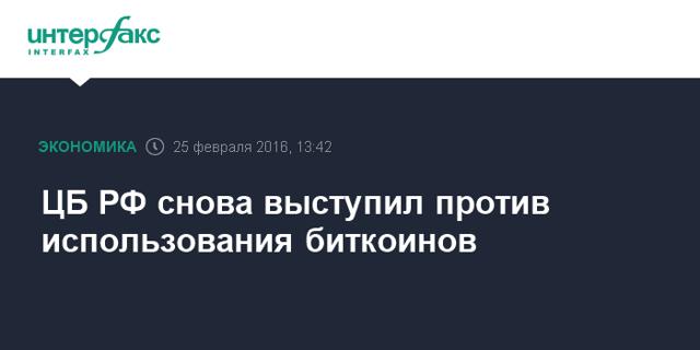 Что не запрещено, то разрешено — тогда почему в Беларуси нельзя рассчитываться биткоинами