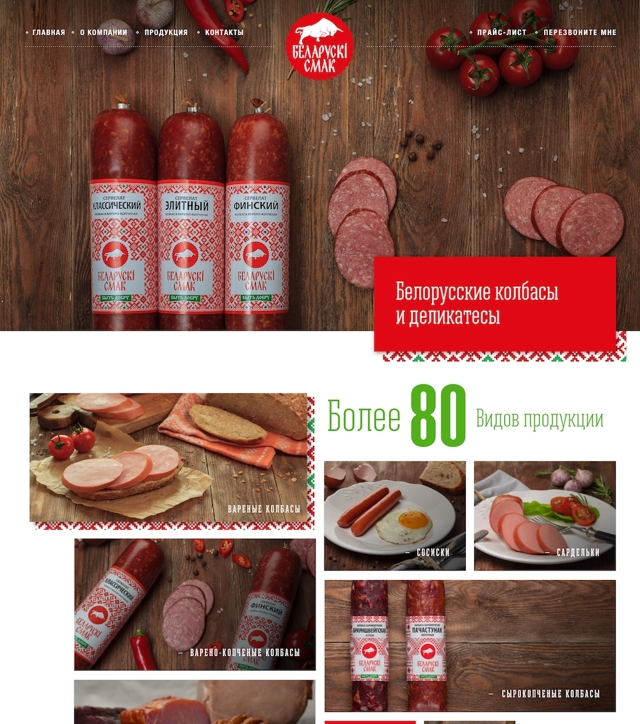 Почему многие белорусские компании не умеют создавать себе бренды