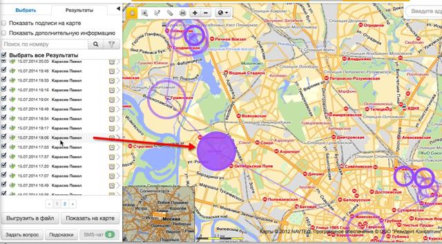 Как узнать, где живут ваши клиенты, и что с этим делать — инструкция по геоаналитике