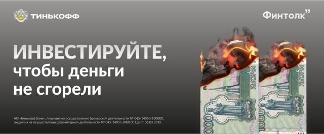 Что будет с российским рублем до конца этого года