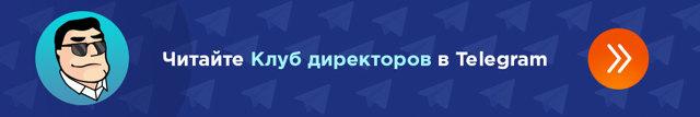 Почему текучка менеджеров по продажам такая большая и 3 совета, как этого избежать от Дмитрия Скуратовича