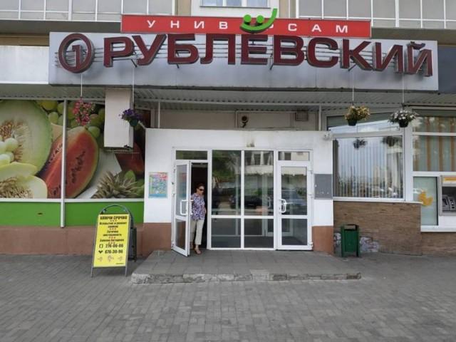Как отличаются цены на продовольствие в Беларуси и России прямо сейчас