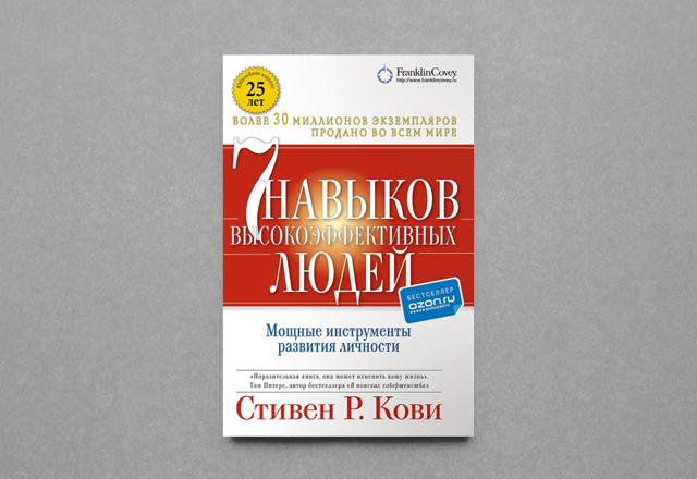 Какие книги вдохновляют и помогают продавать больше — советуют эксперты