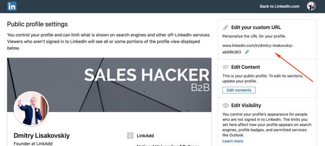 Как завести страницу компании в linkedin и сделать ее полезной — пошаговая инструкция