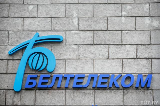 Как подписать 1,3+ млн абонентов на платный контент – «Белтелеком» рассказал, как развивается zala