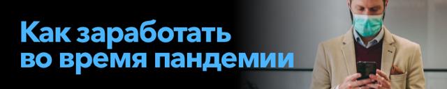 Как наверняка создать продукт, который никому не нужен: 18 антисоветов от Дмитрия Черноморца