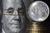 Что происходит на валютном рынке сейчас – комментарий Дмитрия&nbspИвановича
