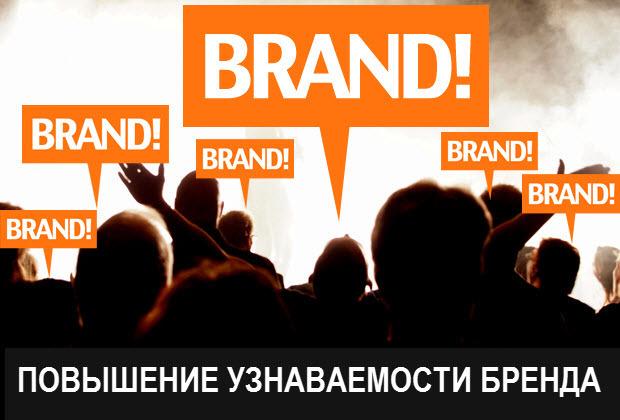 Как добиться от разработчиков бренда, сайта и рекламной кампании попадания в цель: советы экспертов