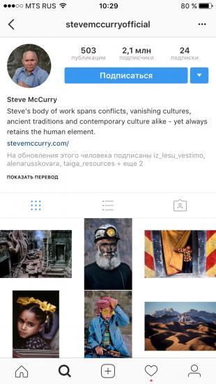 Как прокачать свой аккаунт в instagram — подборка советов