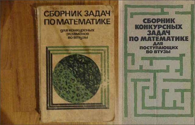 Чтобы продавать больше: какие книги советуют эксперты
