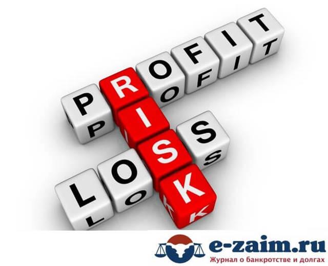 Как работать с рисками — 3 проверенных способа