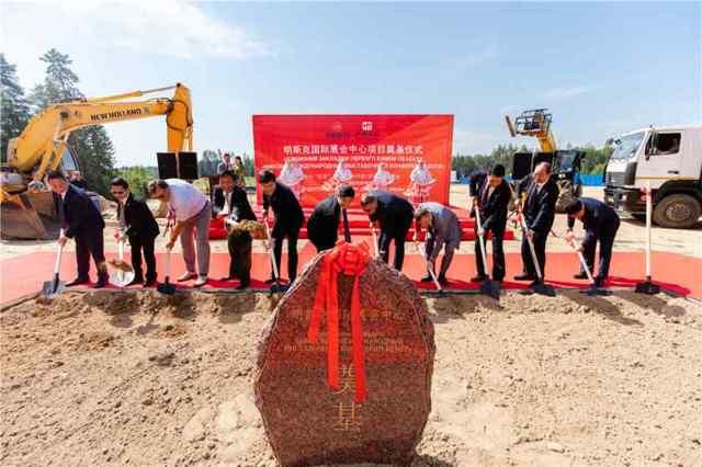 Какие возможности для бизнеса дает индустриальный парк «Великий камень»