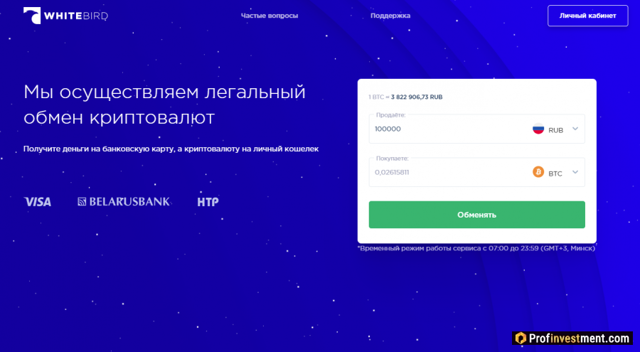 Что продают за биткоины в Минске и за МКАД: Беларусь на карте криптовалют