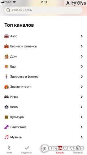 Как устроен Интернет вещей. Белорусский стартапер планирует зарабатывать на «завтрашних» данных