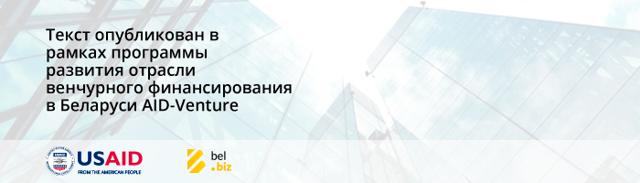 Как выбрать идею для бизнеса и не завалить его — советы для начинающих от Кирилла Волошина