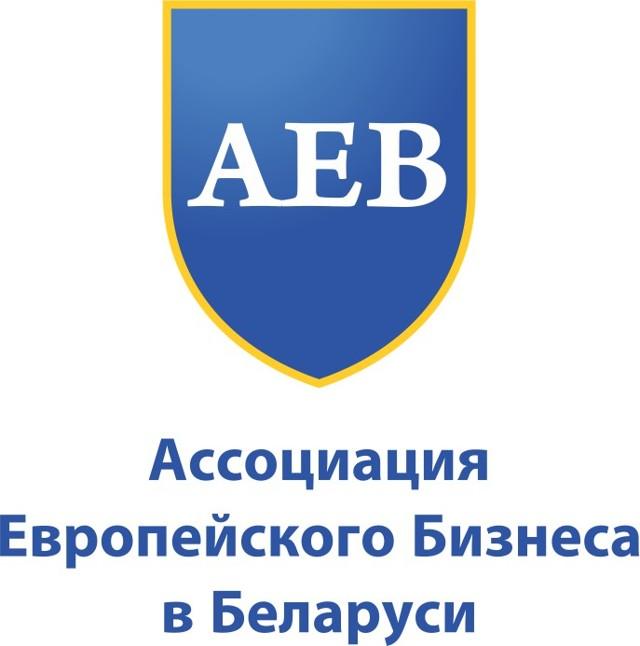 Как ничего не продав, привлечь в Беларусь иностранный капитал и заработать на этом – мнение Андрея Мицкевича