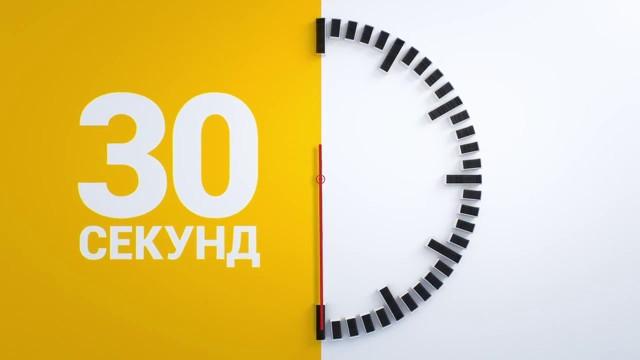 Почему основатель 21vek.by советует совершать ошибки и принимать решения за 30 секунд