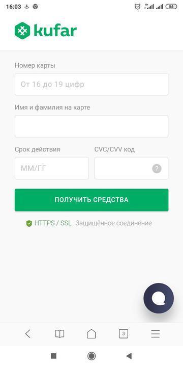 Как белорусскому бренду не стать легкой добычей для мошенников