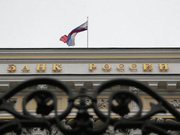 Что будет с российским рублем – комментирует Валерий Полховский