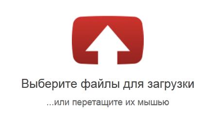 Как раскрутить свой канал на youtube – опыт белорусского блогера 12-тысячника