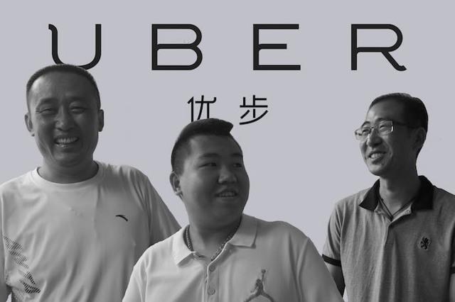 Почему провалились uber и ebay? Что нужно знать о digital в Китае