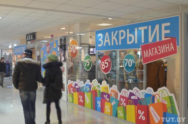 Что кризис сделал с известными брендами одежды? Опыт next и mothercare в Беларуси