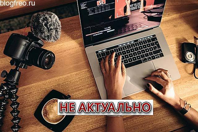 Какие бизнесы можно купить в Беларуси, России и Украине прямо сейчас — подборка