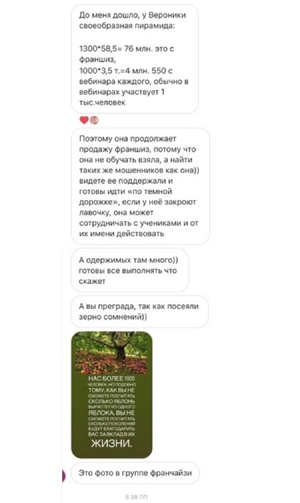 Как менять сотрудников, чтобы не пришлось их менять: бесплатный вебинар с Вероникой Коппек