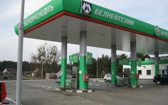 Как отличаются цены на бензин в Беларуси и России — смотрите