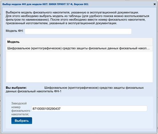 Как самостоятельно зарегистрировать кассовый аппарат со СКНО: простая инструкция